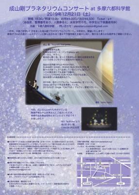 180DEE97-E2A3-4171-9A21-B0145DAECA63